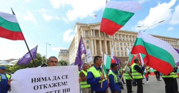 "За пореден ден служители на ""Автомагистрали - Черно море"" протестираха"