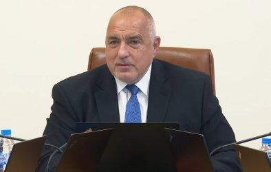 КС: Мораториумът върху правителството на Борисов беше незаконен