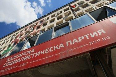 БСП стои зад президента Радев, но се притеснява дали той не стои зад друга партия