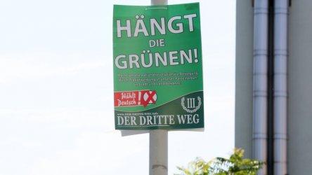 Съд в Мюнхен забрани употребата на плакат на екстремистка партия