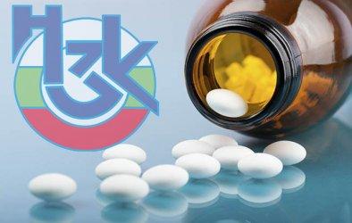 НЗОК ще плаща лекарства за домашно лечение на Covid от 17 септември