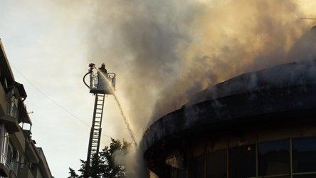 Пожар унищожи емблематична сграда в центъра на Благоевград