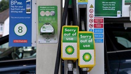 Великобритания моли шофьорите: Не пълнете бутилки от вода с гориво