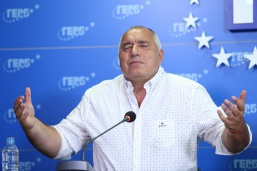 Борисов лично е изгонил Елен Герджиков от управата на София