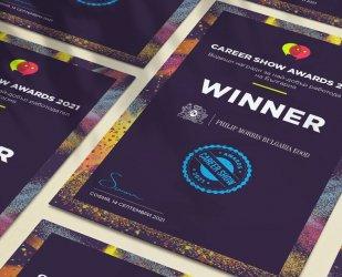 """""""Филип Морис България"""" е най-добър работодател в годишните награди на Career Show за 2021 г."""
