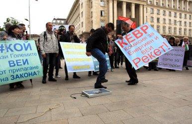 Протест срещу скъпия ток в София, снимка БГНЕС