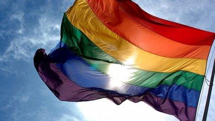 Полски регион отмени решение срещу ЛГБТ, за да не изгуби европейски пари