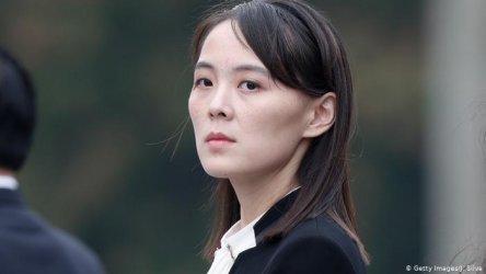 Сестрата на Ким Чен-ун зае висш пост в изпълнителната власт