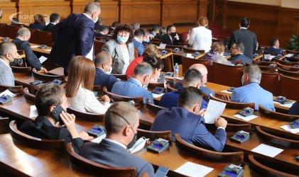 Блокаж в НС и при приемането на бюджета на НЗОК