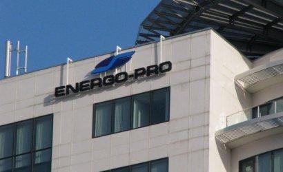 """""""Енерго-Про"""" ще подкрепи със 100 хил. лв. екопроекти"""