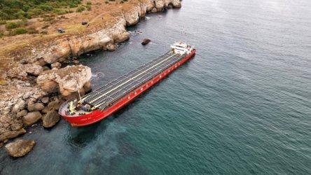 Започва изтеглянето на заседналия край Яйлата кораб