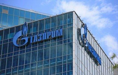 """""""Газпром"""": Абсурдно е твърдението, че не доставяме достатъчно газ за Европа"""