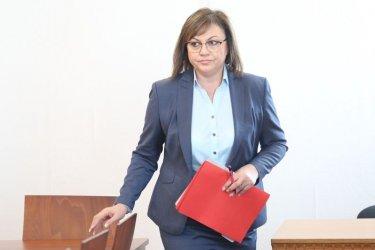 БСП не е решила окончателно, че подкрепя Радев и Йотова