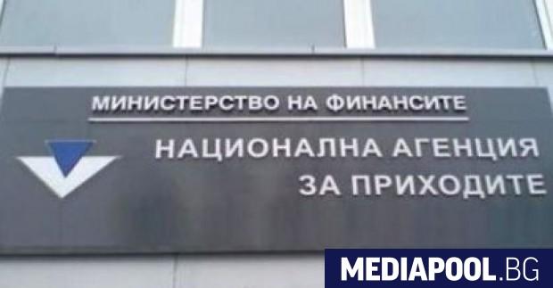Национална агенция за приходите (НАП) съобщи, че извършва проверки на