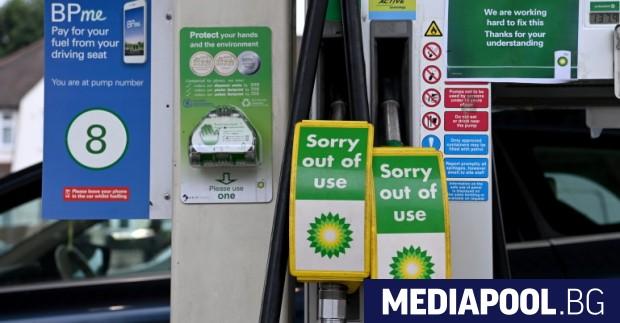 Британският транспортен министър призова днес шофьорите да се въздържат от