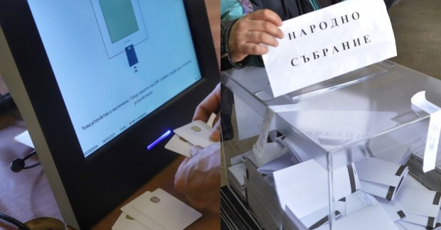 Изборите