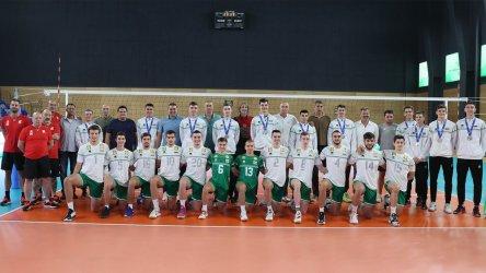 Лидл подкрепя и младите волейболисти на Световно първенство в страната