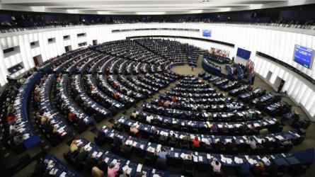 Европейският парламент осъди опита да се подкопае върховенството на правото на ЕС