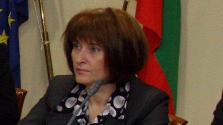 Върховен съдия стана заместник-министър на правосъдието