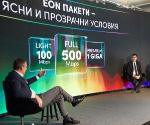 "Собственикът на ""Виваком"" отваря център за иновации в София"