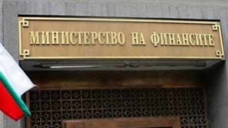 МФ пое дълг за 500 млн. лв. срещу отрицателна лихва