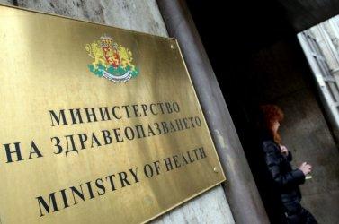Прокуратурата отново пита МЗ за отговора на епидемията