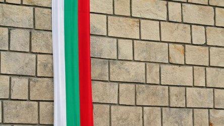 """България: Добри предпоставки за правителство """"на всяка цена"""""""