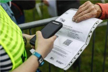 Франция обяви нови правила за посетители от България