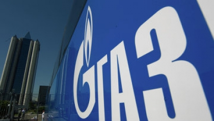 """""""Газпром"""" обяви, че доставя на близки до исторически рекордни нива"""