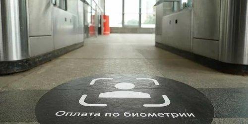 Пътуването в московското метро вече може да се плаща чрез лицево разпознаване