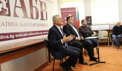 """АБВ се присъедини към """"БСП за България"""" за предстоящия вот"""