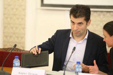 КС отхвърли исканията на Кирил Петков по делото за гражданството