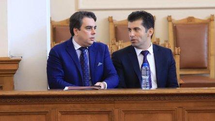 Чужди медии: На Петков и Василев няма да им е лесно