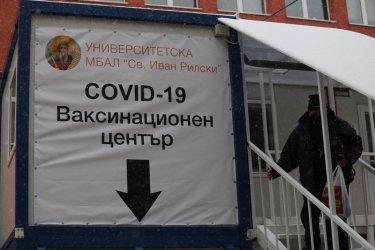 Столичната община разширява възможностите за ваксинация срещу COVID-19