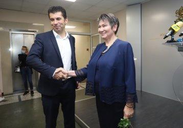 Назначените от Кирил Петков шефове на ДКК вече са вън от компанията