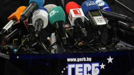 Международен доклад обвинява ГЕРБ за контрол върху СЕМ и медии
