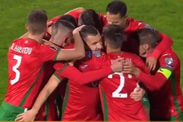 България победи Северна Ирландия за успокоение