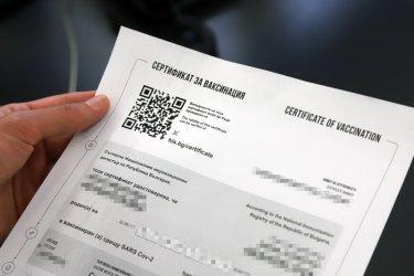 Туристическият бранш засилва натиска за зелен сертификат за антитела