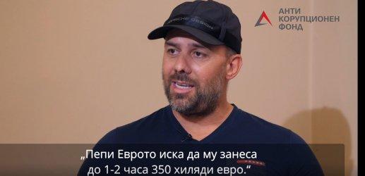 """АКФ: Разказът на Илия Златанов потвърждава история за """"Осемте джуджета"""""""