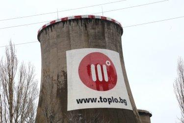 Голяма част от София остава без топла вода