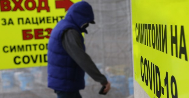 Болниците в София продължават реорганизацията на клиники, за да разкрият