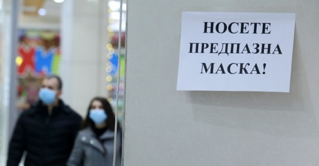 Съветът по епидемиология към здравното министерство ще обсъди в понеделник
