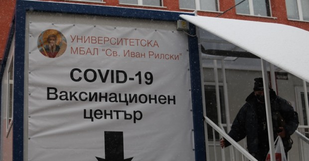 По нареждане на кмета на София Йорданка Фандъкова Столична община