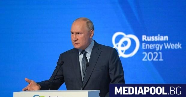 Русия може да увеличи доставките на природен газ за Европа,