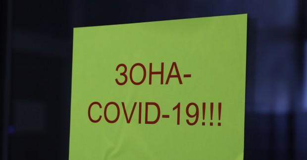 За последното денонощие е регистриран рекорден брой новозаразени с коронавируса
