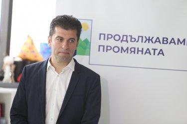 КС обяви назначението на Кирил Петков за министър за незаконно