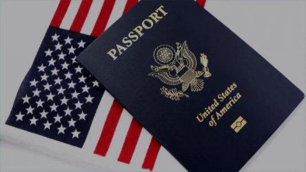 """САЩ издадоха първия паспорт с """"Х"""" в графата за пол"""