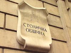 Кампания за разделно събиране на опасни отпадъци ще се проведе в София