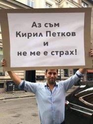 Какво свърши за три месеца канадският гражданин Кирил Петков